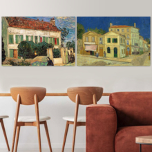 Famous Oil Painting Reproduction Replica Set of 2 White House at Night The Yellow House by Van Gogh x 2 Panels