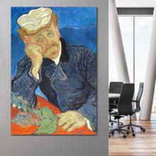 Astonishing Portrait, Quality Artwork, Dr Paul Gachet by Vincent Van Gogh Oil Painting Reproduction