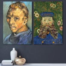 Portrait of The Postman Joseph Roulin Self Portrait by Vincent Van Gogh Oil Painting Reproduction in Set of Panels