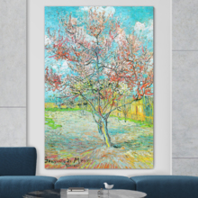Incredible Artistry, With a Professional Touch, Flowering Peach TreesFlowering Orchards by Vincent Van Gogh Print Famous Oil Painting Reproduction