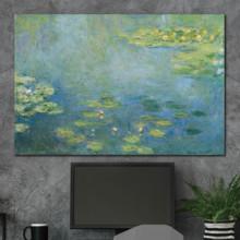 Waterlilies by Claude Monet - Canvas Art